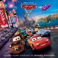 Cars 2 (Original Motion Picture Soundtrack/Japan Release Version)
