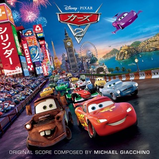 Cars 2 (Original Motion Picture Soundtrack/Japan Release Version)