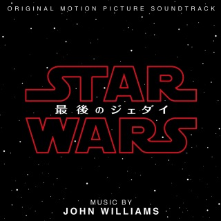 Star Wars: The Last Jedi (Original Motion Picture Soundtrack/Japan Release Version)