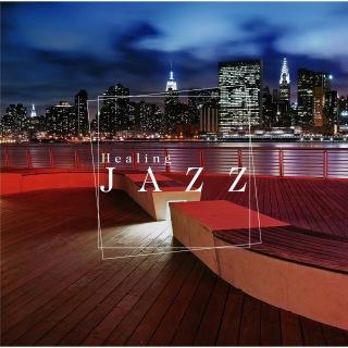 Healing Jazz Best