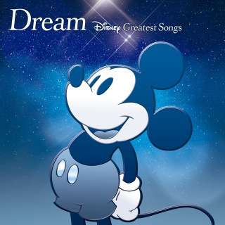 Dream ~Disney Greatest Songs~ (Global Artist Version)