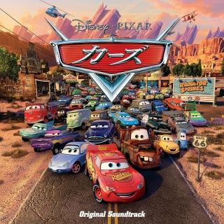 Cars (Original Motion Picture Soundtrack/Japan Release Version)