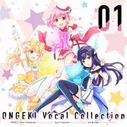 ONGEKI Vocal Collection 01