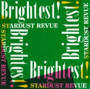 Brightest! (2018 リマスターVer.)