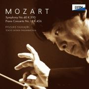 モーツァルト:交響曲 第 40番 K. 550、ピアノ協奏曲 第18番 K.456