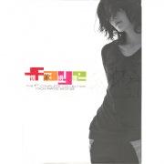 Qing Faye De Yi
