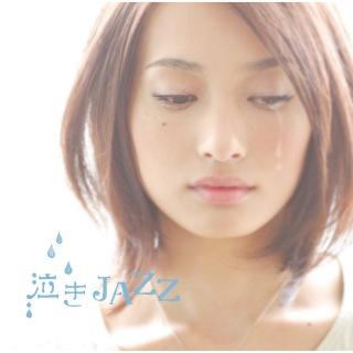 Naki Jazz
