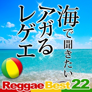 Best Reggae at the Beach more!