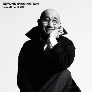 Beyond Imagination (Deluxe)