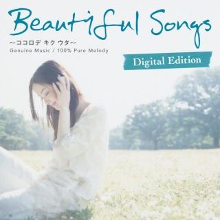 Beautiful Songs : Digital Edition