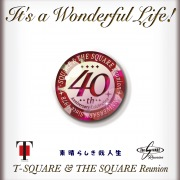 It's a Wonderful Life! (DSD 2.8MHz/1bit)