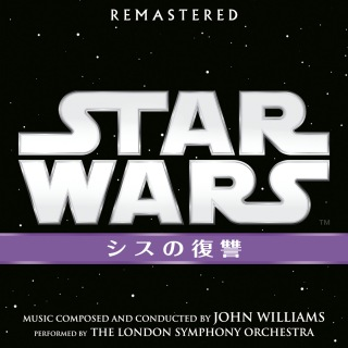 Star Wars: Revenge of the Sith (Original Motion Picture Soundtrack)