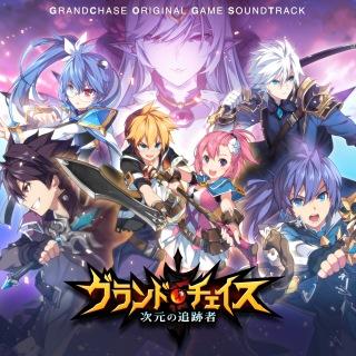 Hope (希望 - GrandChase オリジナル・ゲーム・サウンドトラック)