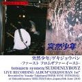 """ゲキジョウバンファースト (Live at SHELTER """"Standingsticks 9th June 2016)"""