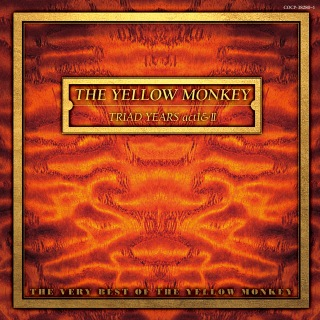 TRIAD YEARS act I & II 〜THE VERY BEST OF THE YELLOW MONKEY〜 (Remastered)