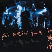 Realive Tour 2002 -Odoranya Son Son- In Tokyo (Live)