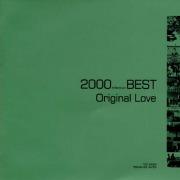 2000BEST(ミレニアムベスト)オリジナル・ラヴ ベスト