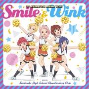 TVアニメ「アニマエール!」ソングコレクション Smile&Wink