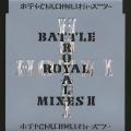 BATTLE ROYAL MIXES Ⅱ