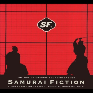 THE MOTION GRAPHIC SOUNDTRACKS FOR SAMURAI FICTION