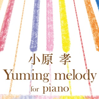 Yuming Melody For piano