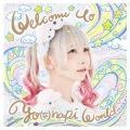 Welcome To YO(u)NAP! World(24bit/48kHz)