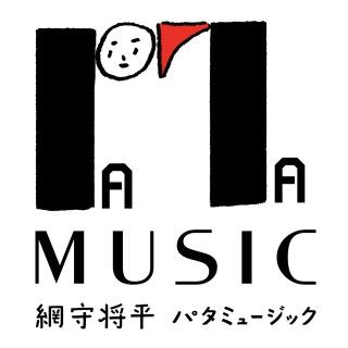 パタミュージック