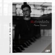 Feun Tua Ayng Mai Pen (feat. Soh ETC) [Piano Version]