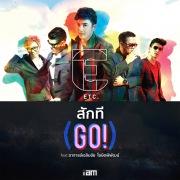Sak Tee (Go!) [feat. Chalermchai Kositpipat]