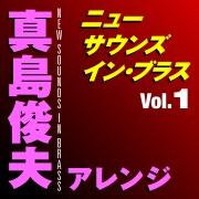New Sounds In Brass Toshio Mashima Arranged Vol.1