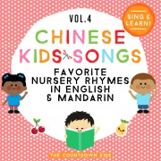 Chinese Kids Songs: Favorite Nursery Rhymes in English & Mandarin, Vol. 4