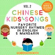 Chinese Kids Songs: Favorite Nursery Rhymes in English & Mandarin, Vol. 2