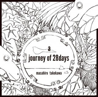 a journey of 28 days