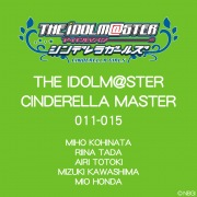 THE IDOLM@STER CINDERELLA MASTER 011〜015