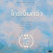 Kri Jeb Kwa (Love Eye View Project)