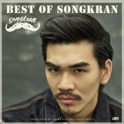 Best of Songkran