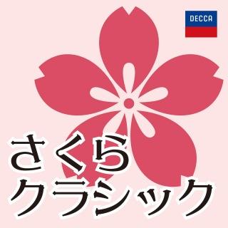 Sakura Classic