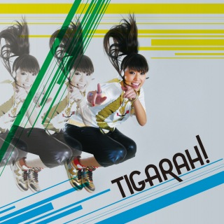 Tigarah!