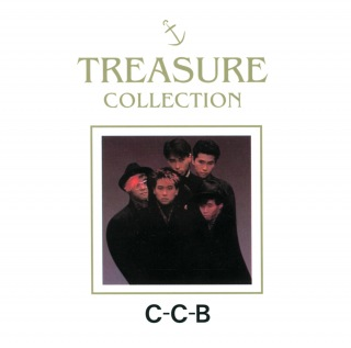 TREASURE COLLECTION C-C-B BEST
