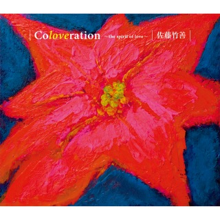 Coloveration~the spirit of love~