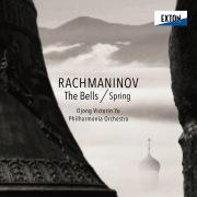 ラフマニノフ:「鐘」「春」