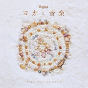 Yogini presents ヨガと音楽 ~Yoga, Surf and Music~