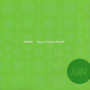 Best of Cagnet World (オリジナル・サウンドトラック)