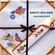 幕の内(S.M.B. SUPER BEST)