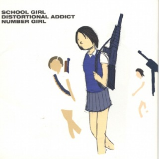 SCHOOL GIRL DISTORTIONAL ADDICT