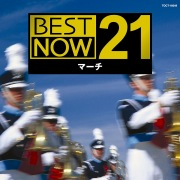 Best Now 21 March