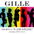 """The Best of """"I AM GILLE."""" ~Amazing J-POP Covers~"""
