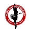 Greatest Guitar Medley