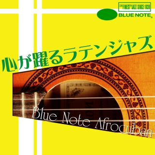 Blue Note Afro-Cuban