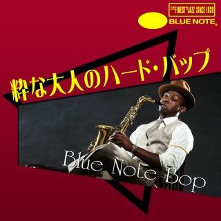 Blue Note Bop